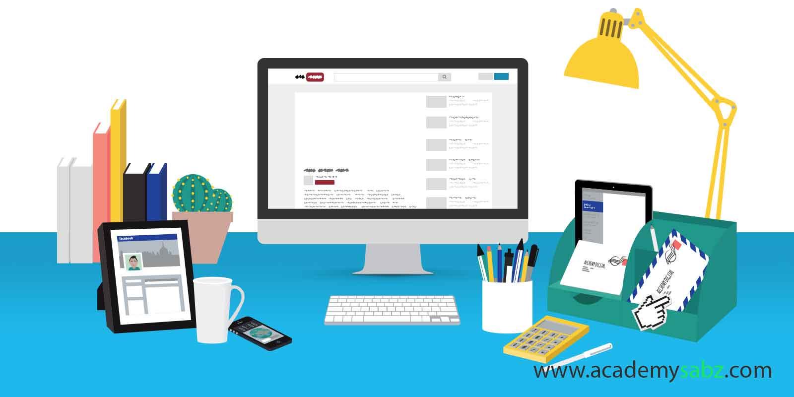 مراحل راه اندازی کسب و کار اینترنتی 2