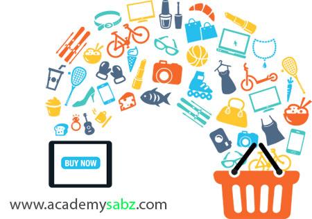 راه اندازی کسب و کار اینترنتی 4