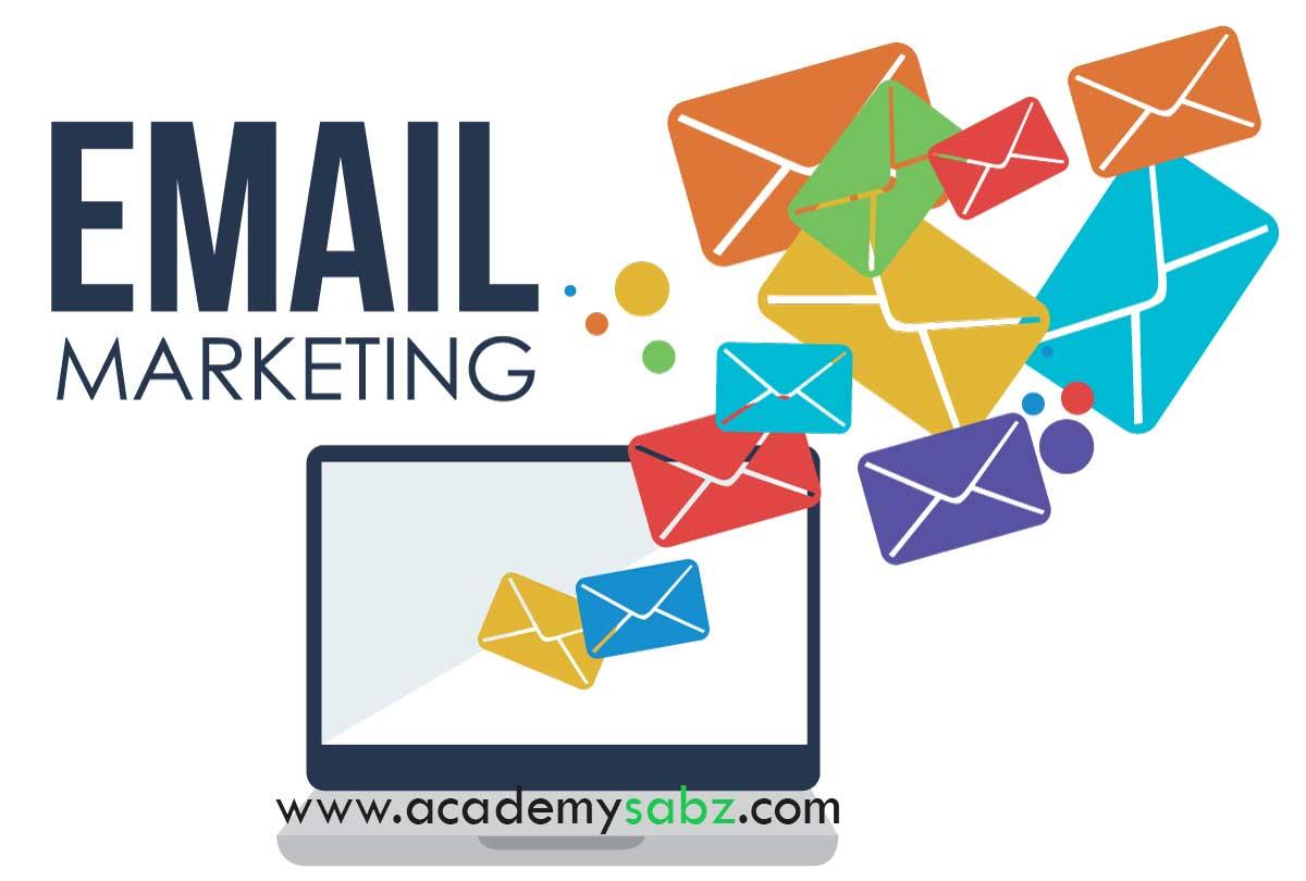 سیستم ایمیل مارکتینگ در راه اندازی کسب و کار اینترنتی