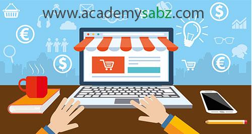 راه اندازی کسب و کار اینترنتی , طراحی سایت