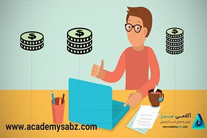 6 روش پولساز کسب درآمد از سئو و بهینه سازی سایت