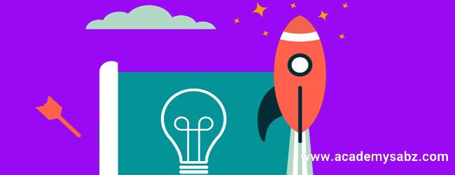 نکات مهم در اولین قدم راه اندازی کسب و کار اینترنتی